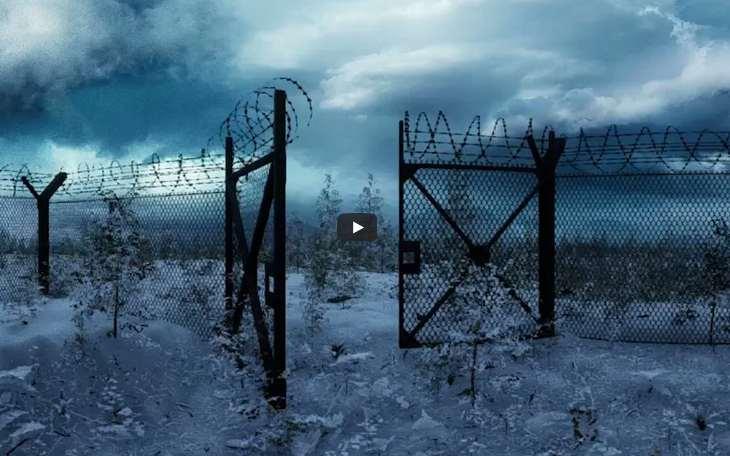 Virtueller Rundgang Real DMZ Project